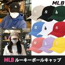 キャップ 韓国ファッション MLB帽子/帽子 レディース メンズ キャップ 帽子韓国