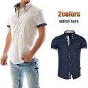 ショッピングダウン 半袖シャツ ボタンダウン 2枚襟 ペイズリー メンズ 白紺 XXL 大きいサイズも入荷 きれいめ着こなし 父の日 プレゼント