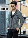 ニット テーラードジャケット メンズ カーディガン ストライプ 秋冬 セーター 大きいサイズも 入荷 やや厚手 アクリル ウール 白 チャコールグレー エンジ ワインカラー