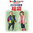 2019年NewYear 新春 福袋 HOTBISCUITS...