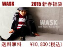 binabino5周年記念!!SALE! 20%OFF 2015NewYear 新春福袋 WASK ワスク☆:90cm〜160cm