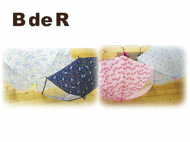 SALE!! 30%OFF!! 2016春夏 BdeR  アンブレラ(傘) :S、M:1974-71009