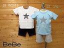 SALE! 30%OFF!! 2018春夏【BeBe ベベ】Tシャツ パンツ BOYS2点セット :80cm・90cm :1122-930191