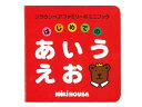 MIKIHOUSE ミキハウス ミニブック「はじめてのあいうえお」:17-1340-228