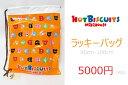 HOT BISCUITS 2016秋 ホットビスケッツ ラッキーバッグ☆五千円福袋 :80cm〜100cm