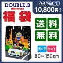 1月1日以降発送予定 2017NewYear 新春福袋 ミキハウス ダブル.B 1万円☆福袋 :80cm〜150cm:ご予約