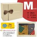 ミキハウス MiKiHouse 出産祝い お祝い ギフト 【ギフトBOX】 :Mサイズ:18-1044-565