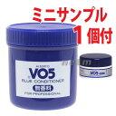 VO5 ブルーコンディショナー 250g (ブルコン)「ミニサンプル1個付」 「白髪を目立たなくする」【RCP】【限定】