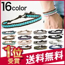 [free shipping] natural stone single beads leather bracelet power stone Chan roux type lap bracelet twine men leather [_ Kanto tomorrow for comfort] [_ Tokai tomorrow for comfort] [_ Kinki tomorrow for comfort] [_ China tomorrow for comfort] [_ Kyushu tomorrow for comfort]