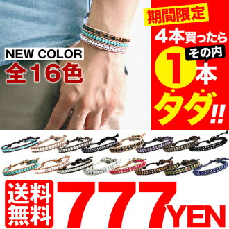 Natural stone single leather bracelet stones チャンルー type reserves breath men's leather turquoise bracelet Pack of pairs