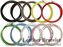 Three folds of four folds of Newlong Machine Works cord leather bracelets roll bracelets roll anklet men leather [easy  _ packing choice] [_ Kanto tomorrow for comfort] [_ Tokai tomorrow for comfort] [_ Kinki tomorrow for comfort] [_ China tomorrow for comfort] [_ four tomorrow for comfort] [_ Kyushu tomorrow for comfort] [asubon2010]