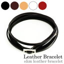 Slim leather bracelet (black) men's leather [easy  _ packing choice] [_ Kanto tomorrow for comfort] [_ Tokai tomorrow for comfort] [_ Kinki tomorrow for comfort] [_ China tomorrow for comfort] [_ four tomorrow for comfort] [_ Kyushu tomorrow for comfort]