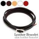 Slim leather bracelet (dark brown) men's leather [easy  _ packing choice] [_ Kanto tomorrow for comfort] [_ Tokai tomorrow for comfort] [_ Kinki tomorrow for comfort] [_ China tomorrow for comfort] [_ four tomorrow for comfort] [_ Kyushu tomorrow for comfort]