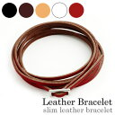 Slim leather bracelet (toe roux red) men's leather [easy  _ packing choice] [_ Kanto tomorrow for comfort] [_ Tokai tomorrow for comfort] [_ Kinki tomorrow for comfort] [_ China tomorrow for comfort] [_ four tomorrow for comfort] [_ Kyushu tomorrow for comfort]