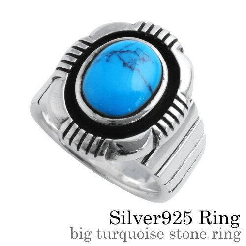 Binich(ビニッチ) ビッグターコイズストーンリング メンズ 指輪 メンズ 天然石 シルバーアクセサリー[シルバーリング]