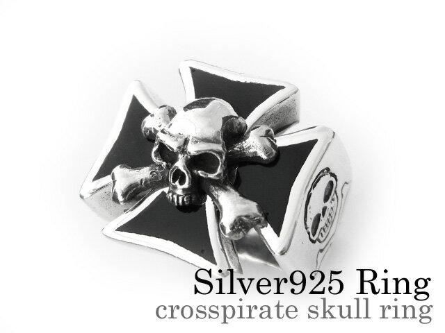 Binich(ビニッチ) クロスパイレーツスカルリング [シルバーリング] メンズ ラッピング無料 送料無料[SALE 10%OFF] アクセサリー メンズ シルバー リング 指輪 クロス 十字架 スカル 髑髏 骸骨素晴らしいです