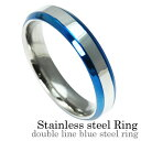 Double line blue steel ring stainless steel ring men lapping free of charge [easy  _ packing choice] [_ Kanto tomorrow for comfort] [_ Tokai tomorrow for comfort] [_ Kinki tomorrow for comfort] [_ China tomorrow for comfort] [_ four tomorrow for comfort] [_ Kyushu tomorrow for comfort]