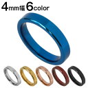 Color steel ring blue ring black silver gold Shin pull pairing stainless steel free shipping ring [easy  _ packing choice] [_ Kanto tomorrow for comfort] [_ Tokai tomorrow for comfort] [_ Kinki tomorrow for comfort] [_ China tomorrow for comfort] [_ Kyushu tomorrow for comfort]