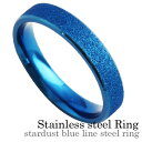 Stardust blue line steel ring stainless steel ring men lapping free of charge [easy  _ packing choice] [_ Kanto tomorrow for comfort] [_ Tokai tomorrow for comfort] [_ Kinki tomorrow for comfort] [_ China tomorrow for comfort] [_ four tomorrow for comfort] [_ Kyushu tomorrow for comfort]