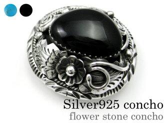 Flowerstonconcho 銀配件包裝免費 fs3gm
