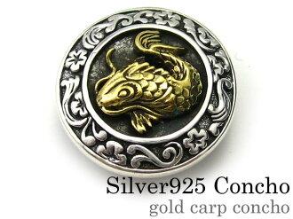 Goldcorp 康喬銀配件包裝免費