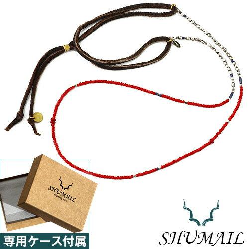 【シュメール】 レッドビーズレザーネックレス ブランド:SHUMAIL アクセサリー ペンダント ネックレス メンズ