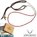 【シュメール】 レッドビーズレザーネックレス ブランド:SHUMAIL 真鍮 アクセサリー ペンダント ネックレス メンズ