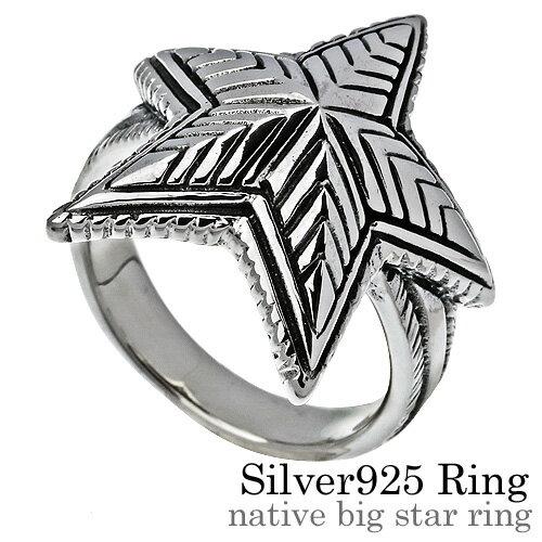 Binich(ビニッチ) ネイティブビッグスターリング メンズ 指輪 メンズ 星 インディアンジュエリー系 シルバーアクセサリー[シルバーリング]