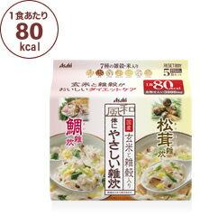 アサヒ【リセットボディ】体にやさしい鯛&松茸雑炊(5食)05P05Nov16