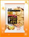 アサヒ【リセットボディ】ベイクドポテト 4袋入 05P05Nov16