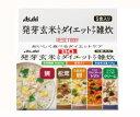 アサヒ【リセットボディ】 発芽玄米入りダイエットケア雑炊5食セット 532P17Sep16