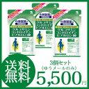 【メール便/送料無料】3個セット小林製薬グルコサミンコンドロイチン硫酸ヒアルロン酸