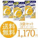 【メール便/送料無料】3袋セットDHC/ビタミンC ハードカ...