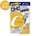 【メール便/送料無料】DHC/ビタミンC ハードカプセル 6...