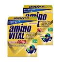 【送料無料】味の素 アミノバイタル(amino vital) GOLD(ゴールド)4.7g×30本お得な2個セット