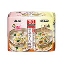 アサヒ【リセットボディ】体にやさしい鯛&松茸雑炊(5食)