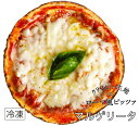 【ローマ風ピザ】「イタリア産オーガニックモッツァレラのマルゲ