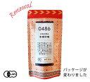 【送料無料】有機JAS認証 有機砂糖 (オーガニックシュガー)ブラジル産[300g]【常温便】