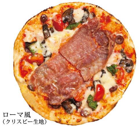 【ローマ風】天然酵母・有機食材使用ピザ 「放牧豚のプロシュートのせカプリチョーザ」