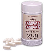 Kate Pack Kane Pack 21-H