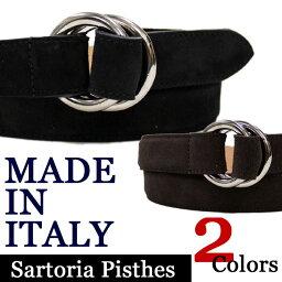 イタリア製 ダブルリングベルト レザーベルト メンズ SartoriaPisthes 〜made in Italy〜フルハンドメイド ≪スエード リングベルト 本革 30mm ブラック ブラウン≫【送料無料】≪ベルト2本セール対象≫