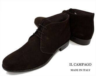 從那不勒斯和義大利製造的男式身邊的股票 ! IL CAMPAGO «IL 競爭政策諮詢委員會]-在義大利花邊麂皮靴子棕色暗棕色真皮 35,000