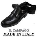 IL CAMPAGO イルカンパゴ イタリアブランド イタリア製 ダブルモンクストラップシューズ メンズ ブラック ドレスシューズ ビジネスシューズ メンズシューズ 黒革靴【送料無料】33000