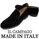 イタリア製 スエード スリッポンローファー シューズメンズ IL CAMPAGO ≪イルカ
