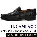 IL CAMPAGO ≪イルカンパゴ≫ イタリアブランド イタリア製 モカシン スリッポンシュ