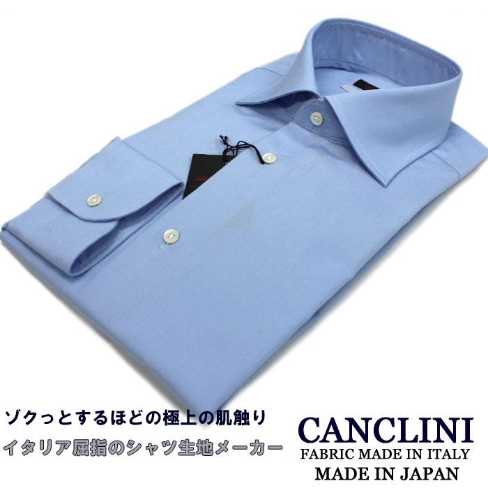 ワイドカラー ドレスシャツ メンズ イタリア製生...の商品画像