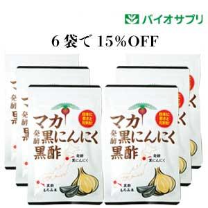マカ発酵黒にんにく黒酢 6袋セット《送料無料》