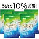 DHA&EPA+サチャインチ 5袋セット(約5ヶ月分)《10%オフ・宅配便》