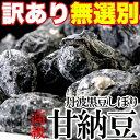 Amanattou-photo