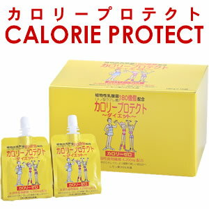 カロリー プロテクト チュアパックタイプ ポリデキストロール ガラクト